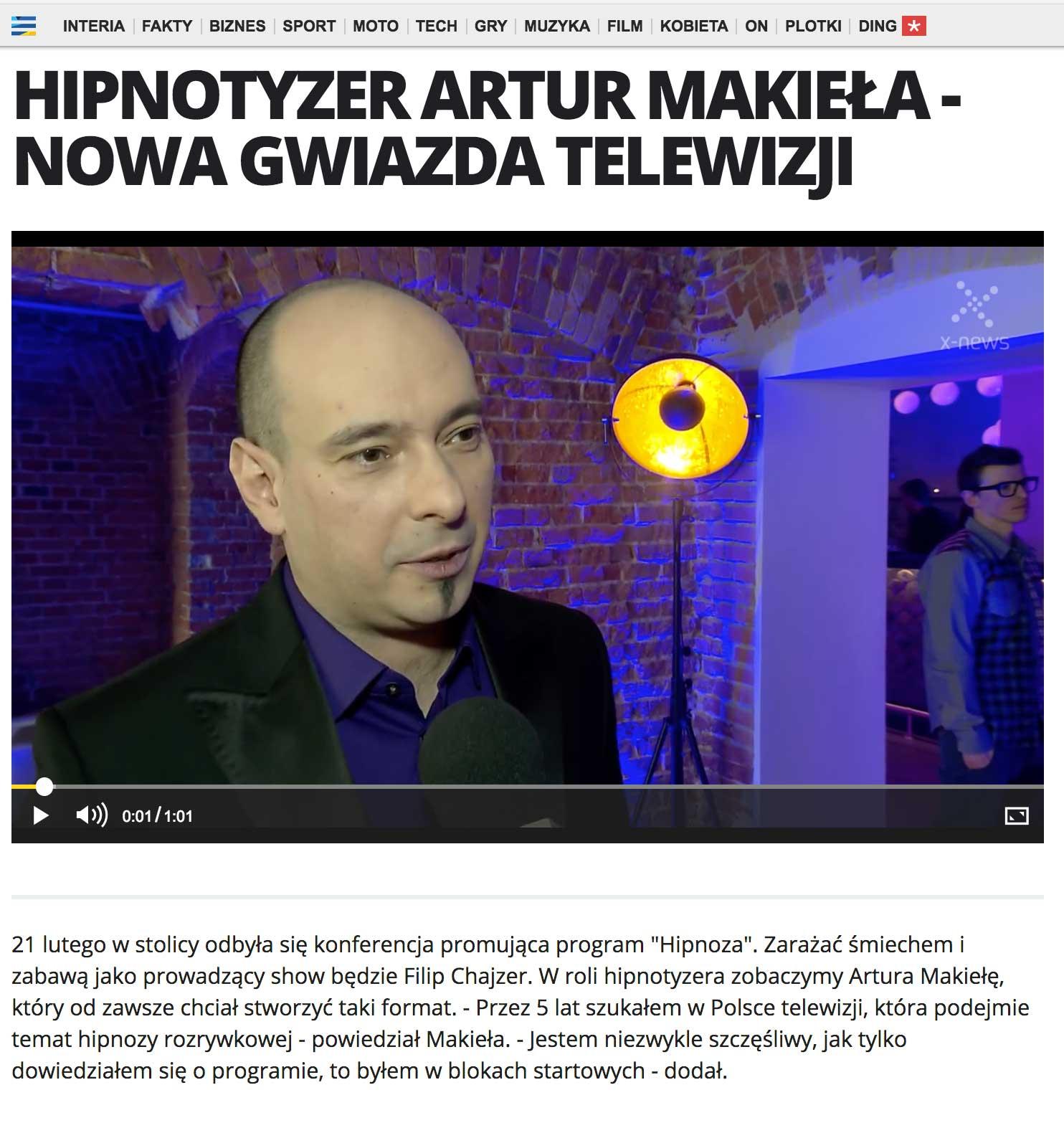 Media_Interia