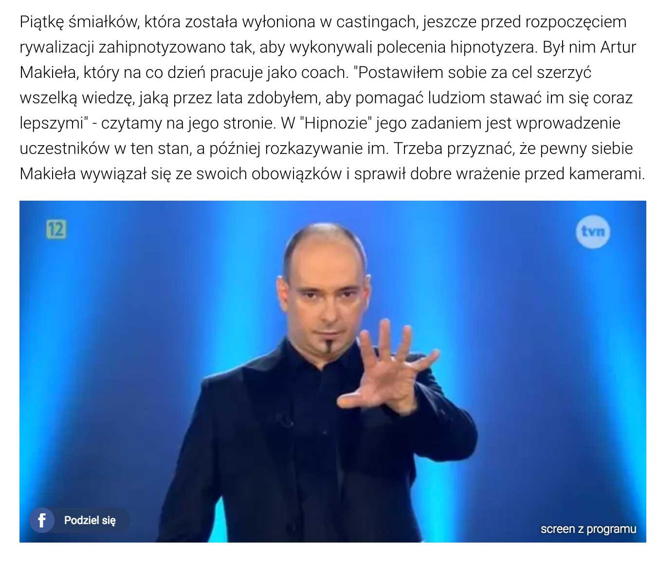Media_WP